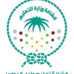 إتفاقية تعاون بين القادسية والتجمع الصحي بالشرقية