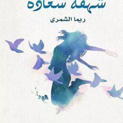رئيس جامعة الأمير سطام بن عبدالعزيز يتفقد إجراءات استقبال الطلاب بوادي الدواسر