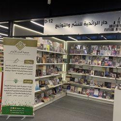 دار الرائدية المركز الثاني في الانتاج الأدبي في السعودية لعامي ١٩/ ٢٠٢٠م