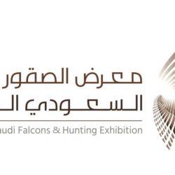 سمو وزير الثقافة يفتتح معرض الرياض الدولي للكتاب 2021