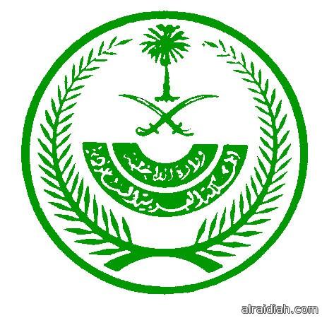 قمة مكة المكرمة وذكرى 50 عاماً على تأسيس منظمة التعاون الإسلامي