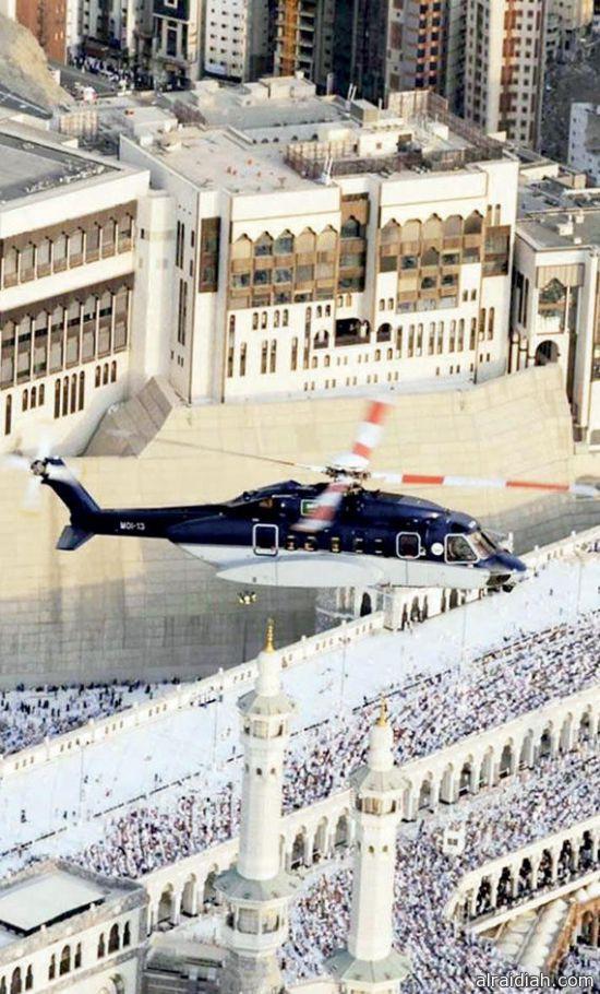250 عنصر أمن يحلّقون في سماء مكة