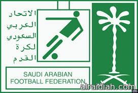 ارامكو السعودية تقيم محاضرة (القياده الوقائية ) بمعهد البترول التقني