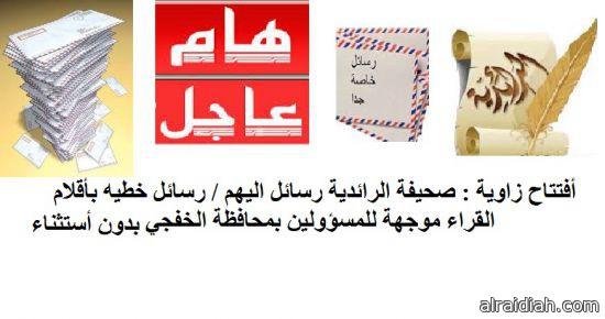 عاهل البحرين: نترقب قمة الرياض لقيام الاتحاد الخليجي