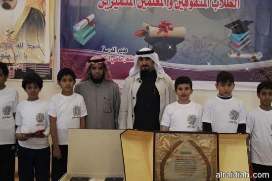 تفعيل مبادرة صاحب السمو الملكي  الأمير سعود بن نايف  أمير المنطقة الشرقية بالخفجي