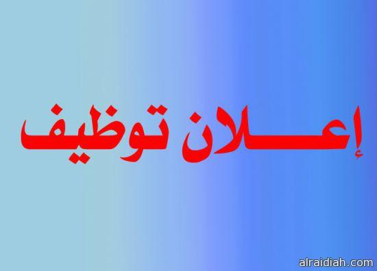 نادي الفروسية بالخفجي يقيم التصفية التمهيدية لدورة كأس عز الخيل