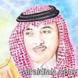 إبراهيم الفريان بضيافة عائلة المحمدي بالخفجي