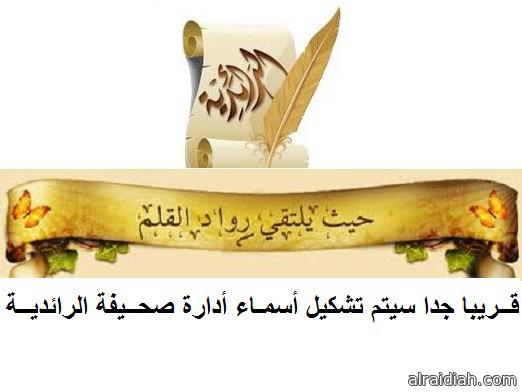 محافظة الخفجي جميلة بربيعها لماذا نضيع جمالها ؟؟