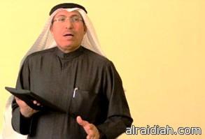 الهزاع وبحضوراللواء عبدالله الخشمان يفتتح مركز السفانية للدفاع المدني