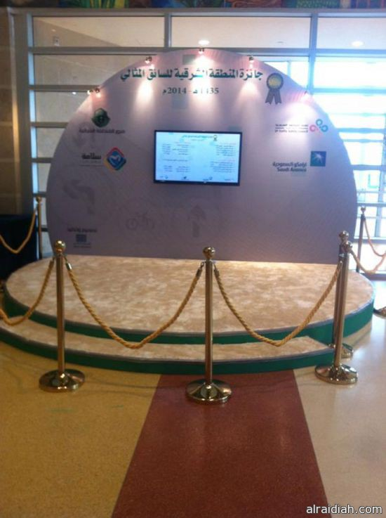 معهد البترول التقني يقيم محاضرات  بمناسبة أسبوع المرور الخليجي