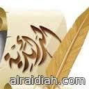 العثور علي مجموعة صحف محروق أجزاء منها بالكورنيش