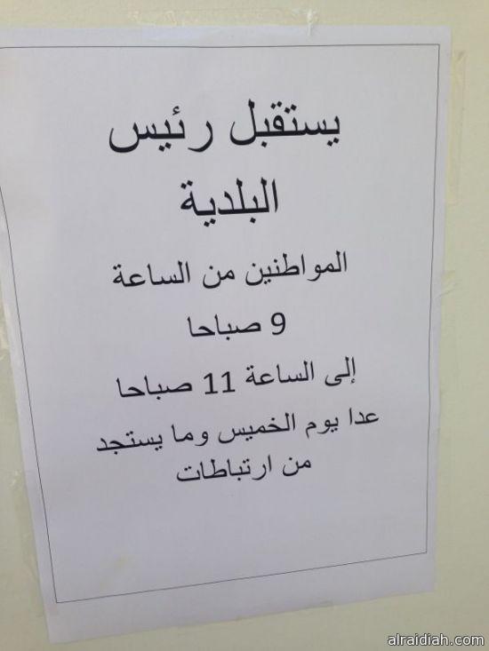 تم افتتاح منتجع الحياة السياحي في بقعاء