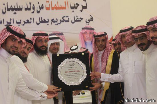 شكر وتقدير لدعم آرامكو لأعمال الخليج