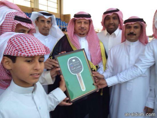 """الفيصل: تعيين المعلمات البديلات يؤكد حرص """"القيادة"""" على تلمس هموم أبناء وبنات الوطن"""