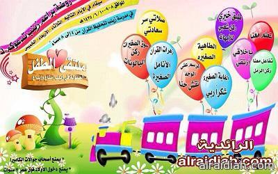 واجب العزاء لزميلنا محسن الشملاني وعائلة (الدعيجي)