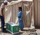 مركز الملك سلمان للإغاثة يوزع 850 سلة غذائية في مديرية المكلا بحضرموت