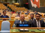 المملكة تؤكد على ترسيخ التعددية والدبلوماسية والاحترام المتبادل في العلاقات الدولية من خلال العقيدة الإسلامية