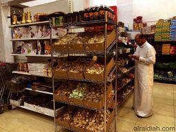 حراك اقتصادي لافت بأسواق الحلويات والمكسرات في المنطقة الشرقية احتفاءً بالعيد