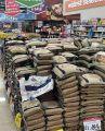 """""""التجارة"""" تقف على 3,723 هايبر ماركت بمناطق المملكة كافة وتؤكد وفرة السلع التموينية والمواد الاستهلاكية"""