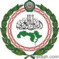 الشمري: البرلمان العربي يسعى لرفع نسبة مشاركة المرأة