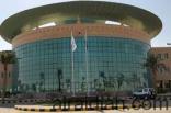 وظائف أكاديمية للسعوديين في جامعة حفر الباطن