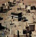 صور نادرة للكعبة المكرمة.. أقدمها من 133 سنة