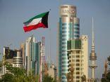 الكويت : لا حل للصراع العربي – الإسرائيلي من دون إنهاء الاحتلال