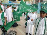 مجمع البيروني والفيصلية يحتفلان باليوم الوطني