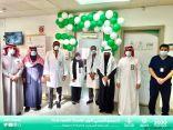 مركز صحي غرب الخفجي يفتتح عيادة الطفل السليم