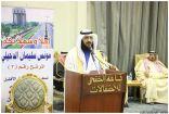المرشح رقم ( 3 ) مونس بن سليمان الدحيلي .. يقيم حفل عشاء