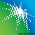 أرامكو السعودية تعلن إعادة تنظيم أعمال قطاع التكرير والمعالجة والتسويق لتعزيز الأداء ودعم إستراتيجية النمو عالميًا