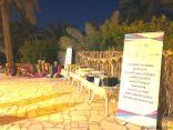 جمعية نساء المستقبل بالشراكة مع ديوانية آل حسين تنفذ مبادرة مسرة