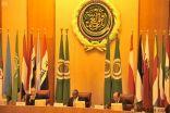 الجلسة الافتتاحية للدورة 150 لمجلس وزراء الخارجية العرب تنبه إلى التحديات والمخاطر التي تواجه المنطقة