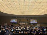 """وفد مركر الملك سلمان للإغاثة يشارك في جلسة """" التحول نحو استدامة مرونة ومنعة المجتمعات ضد الكوارث """" بمقر الأمم المتحدة بنيويورك"""