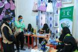 """وفد من برنامج الأغذية العالمي يطلع على سير مشروع """"مهارتي بيدي – 2 لتحسين سبل العيش للأيتام بمأرب"""" الممول من مركز الملك سلمان للإغاثة"""