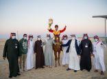 ميدان فروسية الجبيل يقيم حفل سباقه الثاني عشر للموسم ١٤٤٢هـ