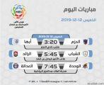 استئناف منافسات دوري كأس الأمير محمد بن سلمان للمحترفين لكرة القدم اليوم بثلاث مباريات في الجولة 11