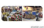 """""""التجارة"""": وفرة كافية من المنتجات والسلع والمخزون في القطيف ومراقبة مستمرة لسلاسل الإمداد"""