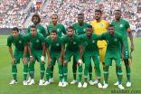 كأس العالم 2018 : المنتخب السعودي يخسر من روسيا