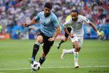 كأس العالم 2018 : البرتغال والاورغواي واسبانيا .. يكسبون المغرب والسعودية وايران على التوالي بهدف دون رد