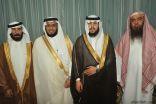 عيادة العنزي يحتفل بزواج نجله عمر
