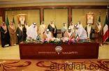 الكويت و السعودية توقعان على «مجلس التنسيق»