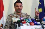 قياده القوات المشتركة للتحالف : قوات الدفاع الجوي الملكي السعودي تعترض صاروخا باليستيا أطلقته الميليشيا الحوثية الإرهابية التابعة لإيران باتجاه المملكة