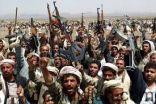 الحوثيين يخطفون الأطفال من أجل الفدية