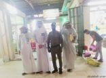 لجنة التوطين في الخفجي .. 15 مخالفا في أسواق الخضار