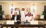 السعودية تستضيف بطولة العالم للأندية لكرة اليد «سوبر جلوب» لمدة 4 أعوام قادمة