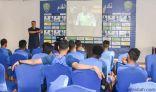 محاضرة تحكيمية للاعبين الفريق الأول لكرة القدم بنادي الفتح