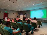 """التجمع الصحي الأول بالمنطقة الشرقية ينظم ورشة عمل """"الإسعافات الأولية"""""""