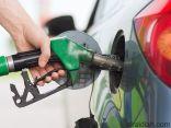 أرامكو السعودية تعلن أسعار البنزين المحدَثة للربع الرابع من عام 2019م