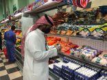 بلدية #الخفجي : زيارة984 منشأة غذائية وإغلاق 13 محلاً مخالفاً خلال أسبوعين